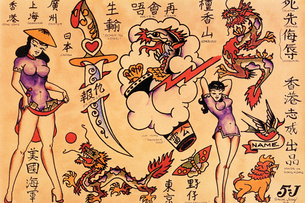 Sailor Jerry Japanese tattoo flash